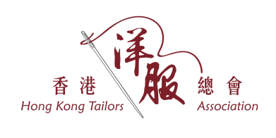 香港洋服總會 | Hong Kong Tailor Association
