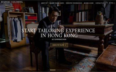 Hong Kong Bespoke Tailoring Platform