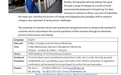 Bespoke Training Workshops in Customer Service & Operational Management 8-9 May 2018