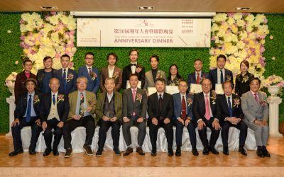 THE 50th ANNUAL GENERAL MEETING CUM ANNIVERSARY DINNER on 24th March, 2019